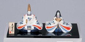 雛人形 コンパクト 陶器 小さい 可愛い ひな人形/ 染錦座雛 /ミニチュア 初節句 お雛様 おひな様 雛飾り