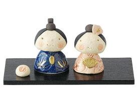 雛人形 コンパクト 陶器 小さい 可愛い ひな人形/ 濱田ひろこ作 ルリ赤金彩 立雛 /ミニチュア 初節句 お雛様 おひな様 雛飾り