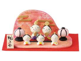 雛人形 コンパクト 陶器 小さい 可愛い ひな人形/ 柚子舎 花かすみ 雛飾り /ミニチュア 初節句 お雛様 おひな様 雛飾り