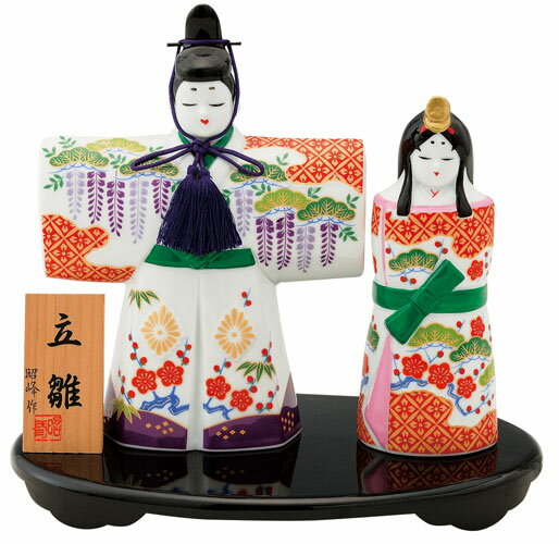 雛人形 コンパクト 陶器 錦彩立雛(特大)白磁