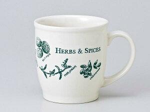 マグカップ おしゃれ/ NBハーブマグ /業務用 家庭用 コーヒー カフェ ギフト プレゼント 贈り物