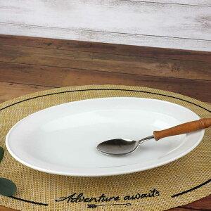 寄せ易くすくい易い 持ちやすい ライスだけ余るを解決/ 高機能性楕円カレー皿 白 /パスタ皿 サラダ皿 オーバルプレート