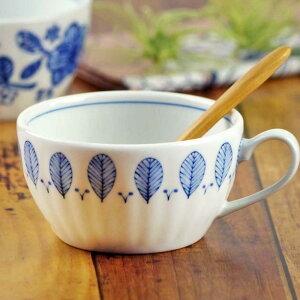 軽量 薄手 白磁 スープカップ/ ハーブミントスープカップ /食洗機OK 電子レンジOK 家庭用 業務用 ナチュラル食器