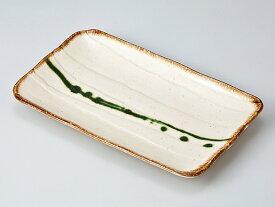 和食器 焼物皿/ さわらび削ぎ焼物皿 /焼き物皿 ステーキ皿 焼き魚 焼き鳥 串カツ 業務用 家庭用 Plate for Grilled Food