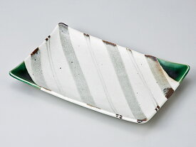 和食器 焼物皿/ 織部志野ライン7.0焼物皿 /焼き物皿 ステーキ皿 焼き魚 焼き鳥 串カツ 業務用 家庭用 Plate for Grilled Food