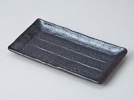和食器 焼物皿/ 黒釉焼物皿 /焼き物皿 ステーキ皿 焼き魚 焼き鳥 串カツ 業務用 家庭用 Plate for Grilled Food