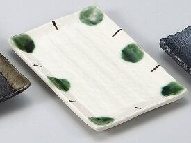 和食器 焼物皿/ 渕織部十草 6.0長角皿 /焼き物皿 ステーキ皿 焼き魚 焼き鳥 串カツ 業務用 家庭用 Plate for Grilled Food