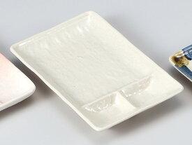 和食器 焼物皿 仕切付/ クリームトンカツ皿 /焼き物皿 刺身皿にも 業務用 Plate for Grilled Food (With partition)