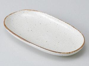 和食器 焼物皿/ 渕サビ楕円皿 /焼き物皿 ステーキ皿 焼き魚 焼き鳥 串カツ 業務用 家庭用 Plate for Grilled Food