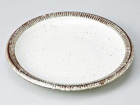 和食器 和皿 小皿 大皿 中皿/ 渕錆粉引大皿 /おしゃれ 陶器 業務用 家庭用 Japanese Plate