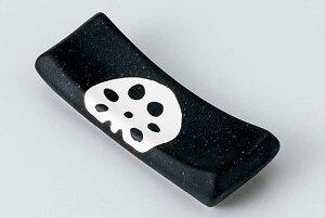 箸置き おしゃれ おもしろ かわいい/ れんこん(黒)箸置 /箸置 はしおき カトラリーレスト 業務用 ギフト インテリアにも