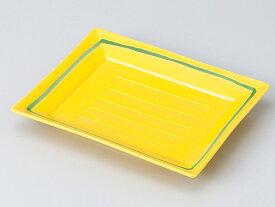 和食器 焼物皿/ 黄釉角中皿 /焼き物皿 ステーキ皿 焼き魚 焼き鳥 串カツ 業務用 家庭用 Plate for Grilled Food
