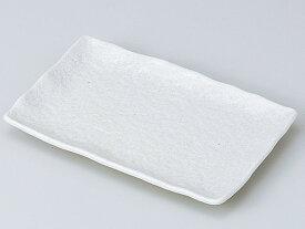 和食器 焼物皿/ ゆず白湯 串皿大 /焼き物皿 ステーキ皿 焼き魚 焼き鳥 串カツ 業務用 家庭用 Plate for Grilled Food