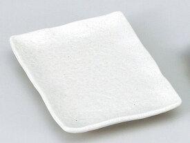 和食器 焼物皿/ ゆず白湯 串皿小 /焼き物皿 ステーキ皿 焼き魚 焼き鳥 串カツ 業務用 家庭用 Plate for Grilled Food