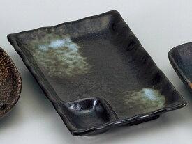 和食器 焼物皿 仕切付/ 天目7.0仕切皿 /焼き物皿 刺身皿にも 業務用 Plate for Grilled Food (With partition)