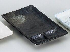 和食器 焼物皿 仕切付/ 天目白吹トンカツ皿 /焼き物皿 刺身皿にも 業務用 Plate for Grilled Food (With partition)