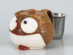 ティーポット 土瓶 急須/ ふくろうポット(茶)カゴアミ付 /お茶 紅茶 業務用 家庭用 ギフト プレゼント 贈り物