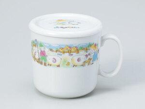 マグカップ 蓋付/ 牧場蓋付マグ /紅茶 ハーブティー 家庭用 業務用 ギフト プレゼント 贈り物