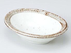 和食器 小鉢 小付/ 渕錆粉引 楕円取鉢 /珍味鉢 陶器 業務用 家庭用 Small sized Bowl