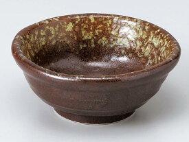 和食器 小鉢 小付/ 信楽吹 小鉢 /珍味鉢 陶器 業務用 家庭用 Small sized Bowl