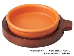 洋食器 オーブン食器 直火OK/ バル /業務用 家庭用 アヒージョ オリーブオイル おしゃれ