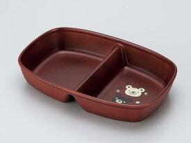 / 【和食器 漆器 子供 深皿】レンジ キッズ深仕切皿 BR くま /和食器