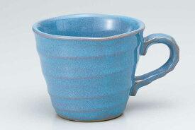 マグカップ おしゃれ/ トルコ波口マグ /業務用 家庭用 コーヒー カフェ ギフト プレゼント 贈り物