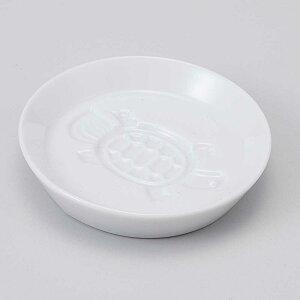 小皿 醤油皿/ 白磁 丸小皿 亀 /刺身 お新香 梅干し 珍味 陶器 業務用 家庭用 Small sized Plate