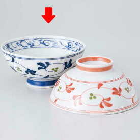 茶碗 ダイエット茶碗/ 内外栄唐草青 健康茶碗 /業務用 家庭用 Rice bowl