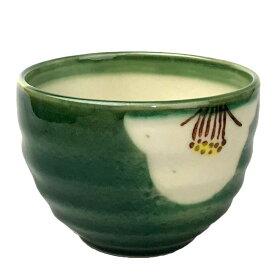 湯呑 いっぷく碗/ 織部椿ゆったり碗 /日本茶 抹茶 お茶を愉しむ 陶器