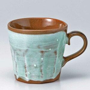 マグカップ 陶器/ 八窯変マグミント /コーヒー ホットミルク ココア 贈り物 プレゼント