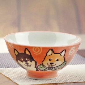 犬好き 小さめ 茶碗/ ダイエット茶碗 柴犬 (赤) /女性用 ダイエット用 子供用