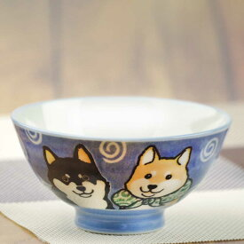 犬好き 小さめ 茶碗/ ダイエット茶碗 柴犬 (青) /女性用 ダイエット用 子供用