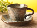 D coffee14