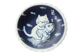 タレ皿 醤油皿 お新香用/ ねこと魚でおやすみ10.5cm 小皿 /洋食器 猫好き 飾り皿にも 贈り物