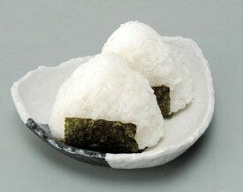和食器 皿 おもしろ/ おにぎり皿(1人用) /陶器 ギフト 贈り物 プレゼント
