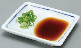 段があるから混ざらない 小皿 陶器 醤油皿/ 段があるから混ざらない!ゴスライン 角型 しょう油皿 /刺身 醤油つけすぎ防止にも