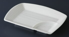 和食器 焼物皿 仕切付/ 白スタックパーティー皿 /焼き物皿 刺身皿にも 業務用 Plate for Grilled Food (With partition)