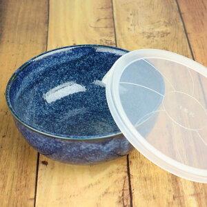 レンジパック 食器 蓋付き フタ付き 大 鉢 ボウル/ ノンラップ大鉢 窯変紺 /保存 鉢 うつわ 漬物 作り置き 常備菜 日本製 和食器 おしゃれ
