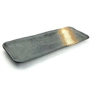 和食器 さんま皿/ 黒備前長角皿 /長皿 30cm以上 業務用 Plate for Pacific Saury