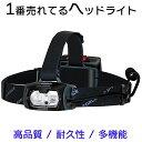 【楽天ランキング1位】【改良モデル】 ヘッドライト LED LEDヘッドランプ 防水 ヘッド ライト 釣り アウトドア 登山 …