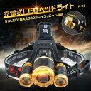 ヘッドライト 充電式ヘッドライト センサー点灯 電池付属 ヘッドランプ LED 釣り 登山 アウトドア 作業灯