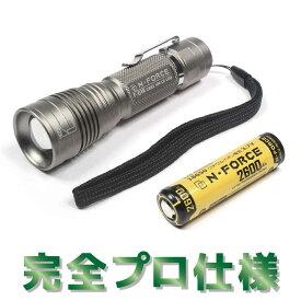 充電式 LED懐中電灯 プロ仕様 フラッシュライト cree 防水 防塵 釣り 登山 作業 ヘッドライト&ランタンとしても使え