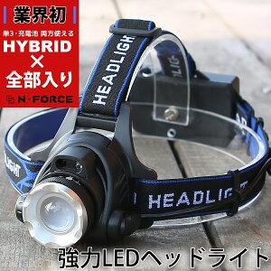 最新全部入り ヘッドライト SR-02 LED LEDヘッドランプ 防水 ヘッド ライト 釣り アウトドア 登山 防災 ライト 作業灯 CREE 災害対策 懐中電灯 1000ルーメン