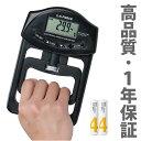 電池付き 安心の正規品!デジタル握力計 ハンドグリップメーター デジタル握力計 握力測定 保証書付 ブラックエディション
