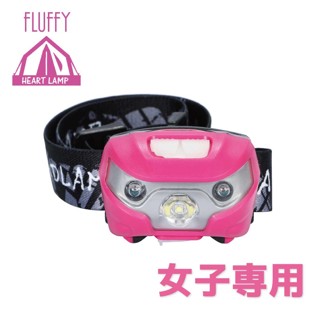 【 女子限定! 】 ヘッドライト 充電式 LED 防水 登山 釣り キャンプ 防災 災害対策 LEDヘッドライト ヘッドランプ LEDヘッドランプ LEDライト 商品入れ替えのためアウトレット価格