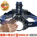 【充電式で売上No.1】ヘッドライト 充電式ヘッドライト センサー点灯 電池付属 ヘッドランプ LED 釣り 登山 アウトド…