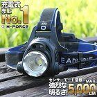 【充電式で売上No.1】ヘッドライト 充電式ヘッドライト センサー点灯 電池付属 ヘッドランプ LED 釣り 登山 アウトドア 作業灯