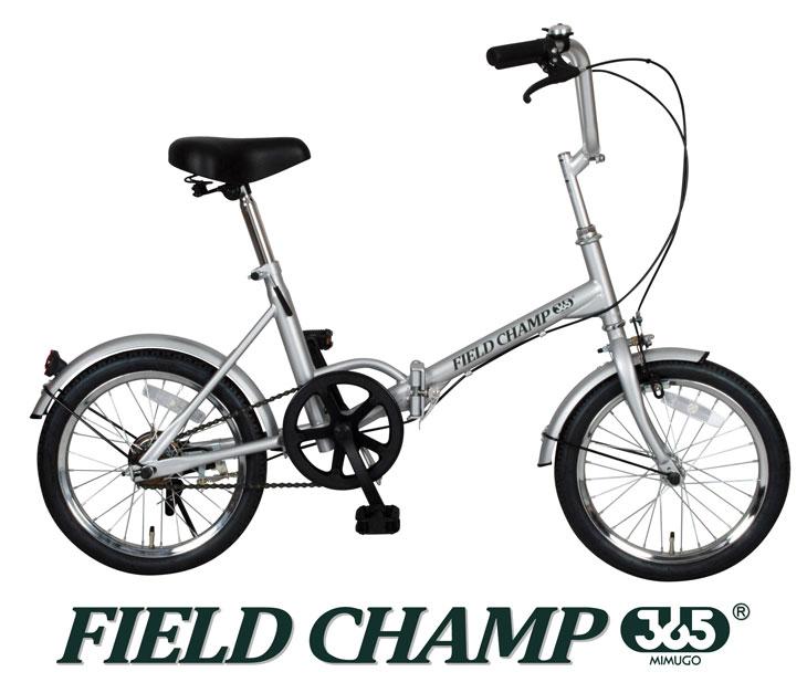 ミムゴ(MIMUGO) FIELD CHAMP365 フォールディングサイクル16 折りたたみ自転車 16インチ シルバー No.72750