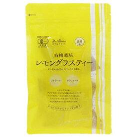 九州産 有機JAS レモングラス 送料無料 国産 レモングラスティー ハーブティー ティーバッグ オーガニック ヘルシー ノンカフェイン 茶 美容 抗酸化作用 疲労回復 ギフト プレゼント